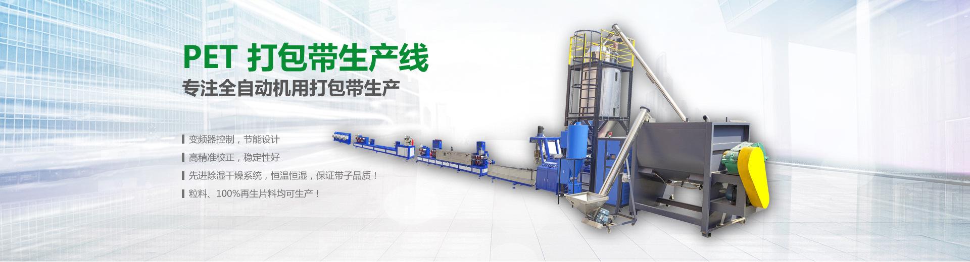生产线技术